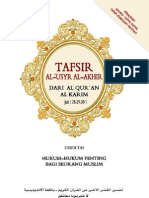 Tafsir Alusyr Al akhir Dari Al Quran Al Karim Indonesia