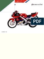 NSR 150SP Part Manual