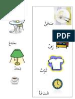 Kata Nama Bahasa Arab