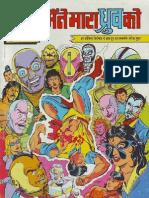 Bankelal Hindi Comics Pdf