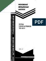Mig-29 Control Systems