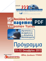 15th Management Congress_program