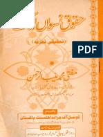 Huqooq e Niswan Act by Mufti Muneeb Ur Rehman