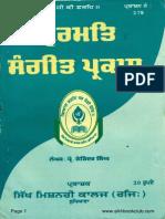 Gurmat Sangeet Prakash Punjabi - Prof Tejinder Singh