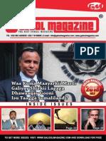 Galool Magazine issue july 2013