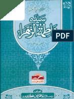 Seerat Syeda Fatima Tuz Zahra by abul hasnain zurqarnain Attari