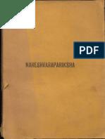Nareshwar Pariksha With Prakash Of Ramakantha - Ed. Madhusudan Kaul KSTS 45