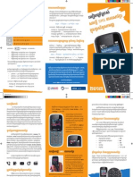 Brochure - Simple Phone Type Khmer