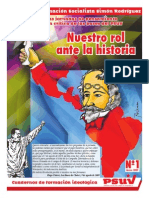 Cuaderno_de_formacion_para_las_patrullas_PRIMERA_PREGUNTA_GENERADORA_1de4.pdf