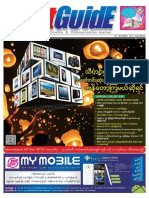 Netguide Vol(3) , Issue (6),