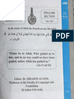 Muhammed Imarah - Journey of Pen