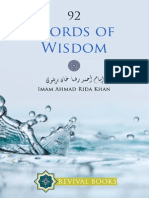 92 Words of Wisdom from Ala Hazrat