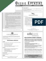 Politis 15-10-2013.pdf