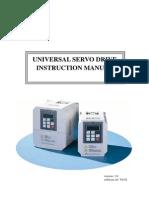 PDS Eng Manual