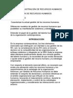 ENSAYO ADMINISTRACIÓN DE RECURSOS HUMANOS