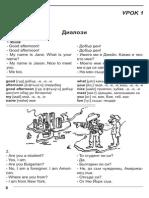 14_English_For_Bulgarians[1].pdf