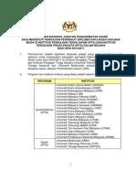 Tawaran Biasiswa Jabatan Perkhidmatan Awam