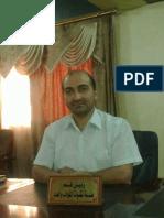 Dr.hani Aziz Ameen-Head of Technical Eng. of Dies & Tools Dept