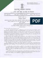 LBT Rates Nagpur