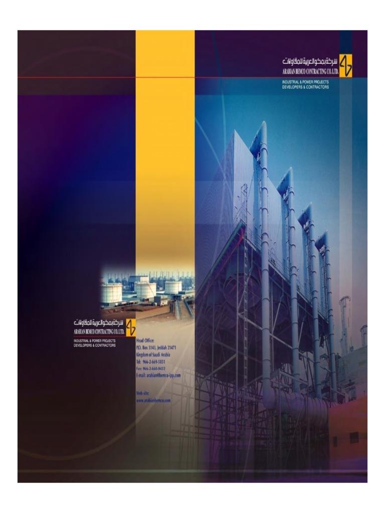 Bemco Brochure | Refrigeration | Metal Fabrication