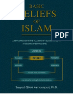 Basic Belifs of Islam by Sayyed Qasim Mujtaba Moosavi Kamoonpuri