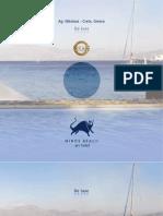 Bluegr Mamidakis Hotels - Minos Beach Art Hotel