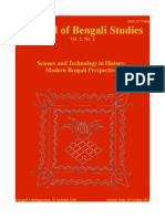 Journal of Bengali Studies Vol.2 No.2
