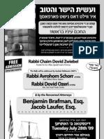 Symposium Yiddish notice