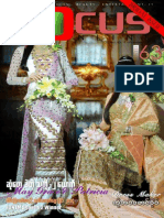 MFO Issue 63, Vol 15