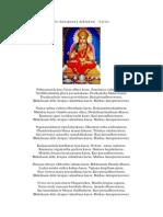 Sri Annapurna Ash Tak Am Lyrics