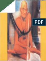 SwamiOm_Pothi
