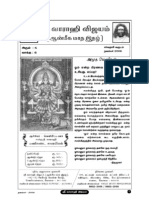 Mystic Selvam Notes | Mantra | Shiva