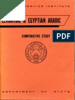 FSI - Levantine and Egyptian Arabic - Comparative Study