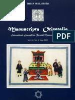 "On the Manuscripts of Pahlavi Work ""Ayādgār ī Zarērān""  (English Edition)"