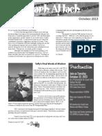 VJO October Newsletter