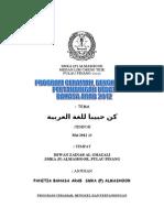 Kertas Kerja Debat Bahasa Arab