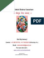 Shri Batuk Bhairav kavcham