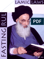 Fasting Rules from Islamic Laws - Ayatullah Sayyid Ali al-Hussaini as-Sistani (Seestani) - XKP