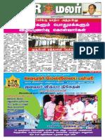 NR Malar 27th Issue