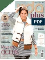 Burda Plus Special №3  2011-2012
