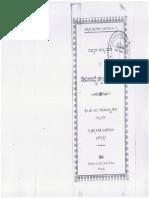 Revannasiddha Purana