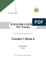 اللغة الانجليزية - الصف السادس