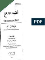 42585680 Mawlid Diya Al Lami the Shimmering Light by Habib Umar