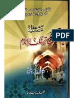 Fatiha KhaFatiha Khalf Ul Imam Zubair Ali Zailf Ul Imam Zubair Ali Zai