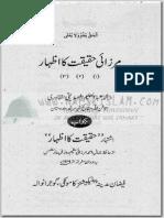Mirzaye Haqeeqat Ka Izhar