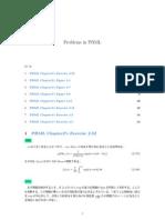 PRML  Exercise 2.52 Exercise 3.16 Exercise 4.3 Exercise 4.5