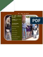 Revista Literaria EL MERCADO