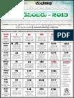 2013 Telugucalendar December Print