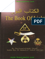 The Book of Light (Revised)