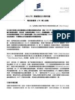 article_2011_vol03_03